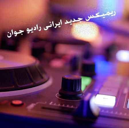 rimix jadidi radiojavan
