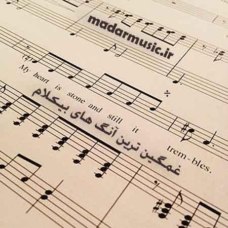 music gamgin