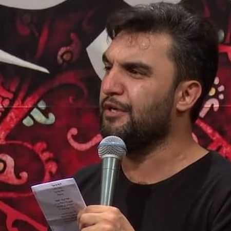 مداحی  حمید علیمی