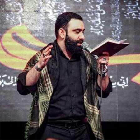 مداحی جواد مقدم به نام قربون اسمت حسین چقدر دل میبره
