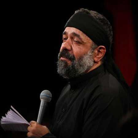 مداحی محمود کریمی به نام بال و پرمو نگاه سوخته