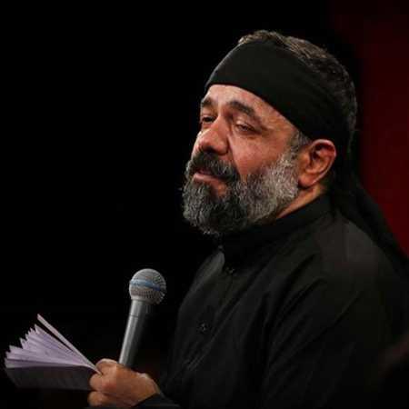 مداحی محمود کریمی به نام ای کشته دور از وطن دور از وطن وای