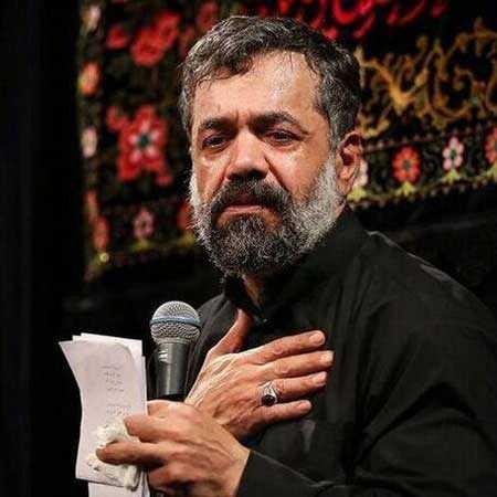 مداحی محمود کریمی به نام هیئت و شور و حالش که تعطیلی نداره